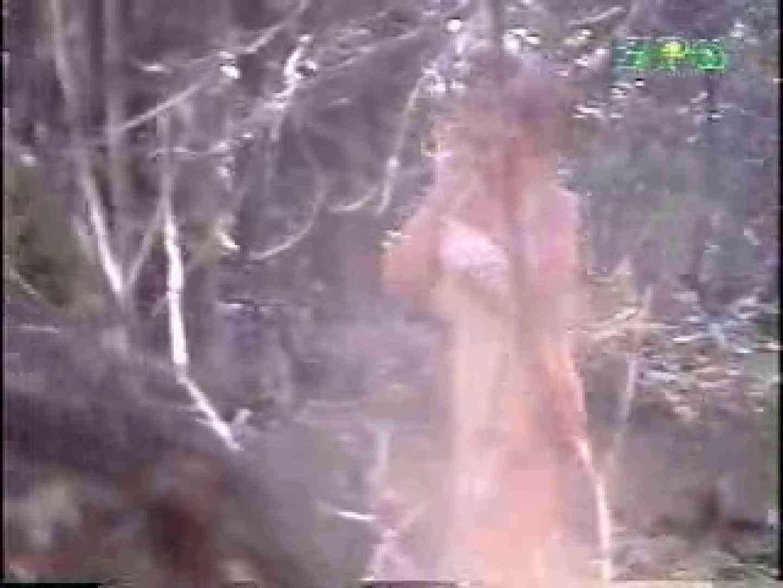 森林浴場飽色絵巻 ティーンギャル | ビッチなギャル  99pic 32