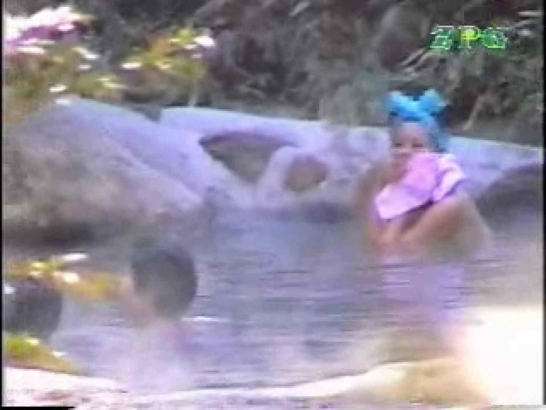森林浴場飽色絵巻 ティーンギャル | ビッチなギャル  99pic 39
