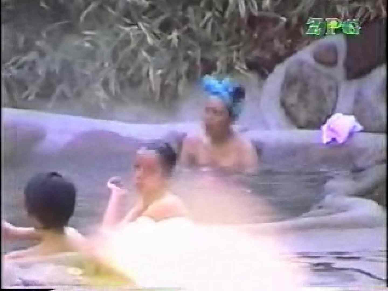 森林浴場飽色絵巻 ティーンギャル | ビッチなギャル  99pic 40