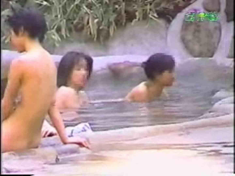 森林浴場飽色絵巻 ティーンギャル | ビッチなギャル  99pic 42
