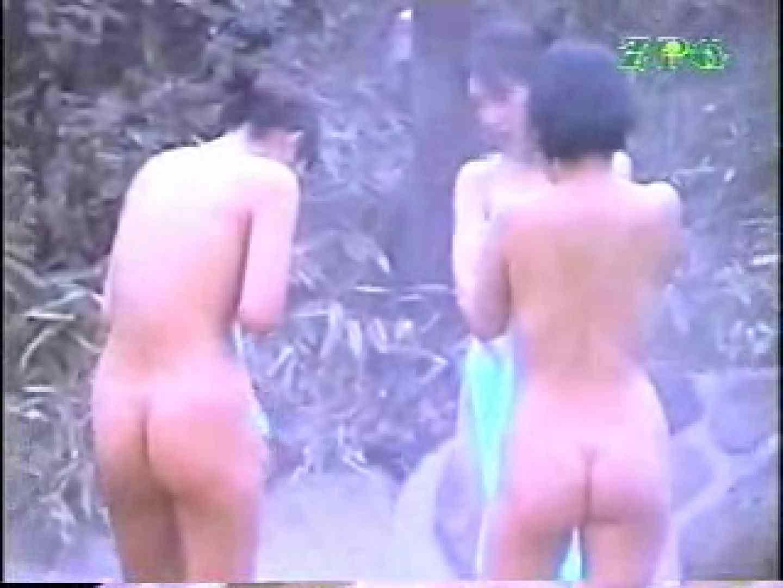 森林浴場飽色絵巻 ティーンギャル | ビッチなギャル  99pic 52