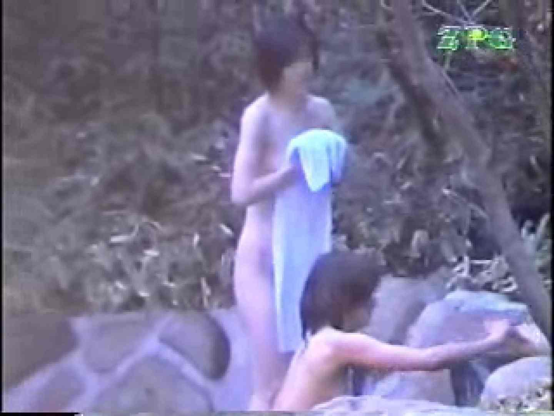 森林浴場飽色絵巻 ティーンギャル | ビッチなギャル  99pic 55