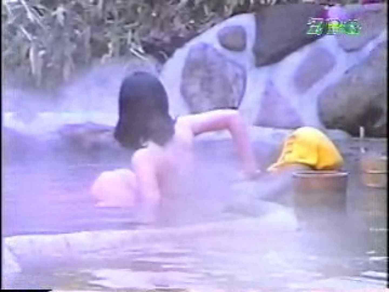 森林浴場飽色絵巻 ティーンギャル | ビッチなギャル  99pic 57