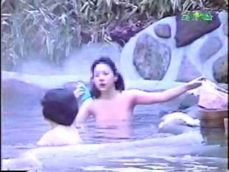 森林浴場飽色絵巻 ティーンギャル | ビッチなギャル  99pic 61