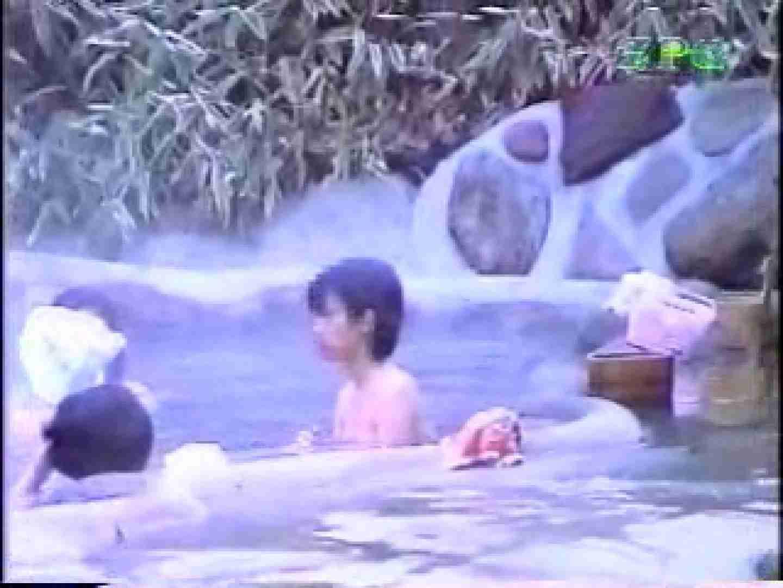 森林浴場飽色絵巻 ティーンギャル | ビッチなギャル  99pic 65