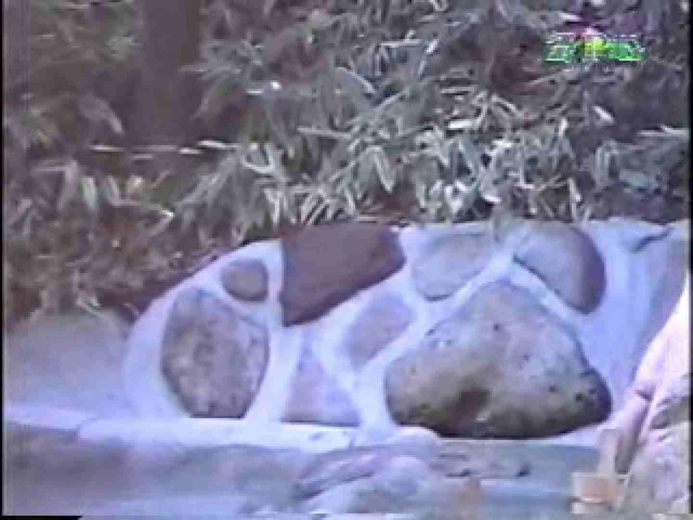 森林浴場飽色絵巻 ティーンギャル | ビッチなギャル  99pic 68