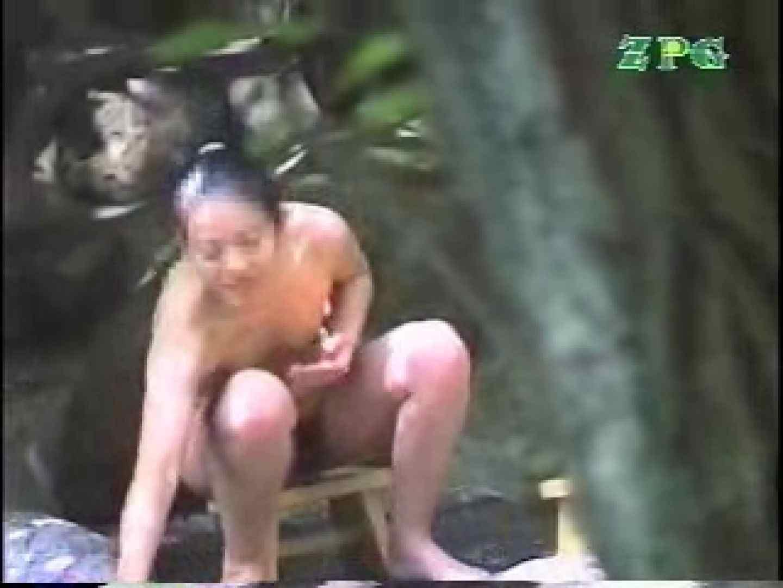 森林浴場飽色絵巻 ティーンギャル | ビッチなギャル  99pic 77
