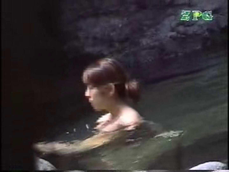 森林浴場飽色絵巻 ティーンギャル | ビッチなギャル  99pic 94
