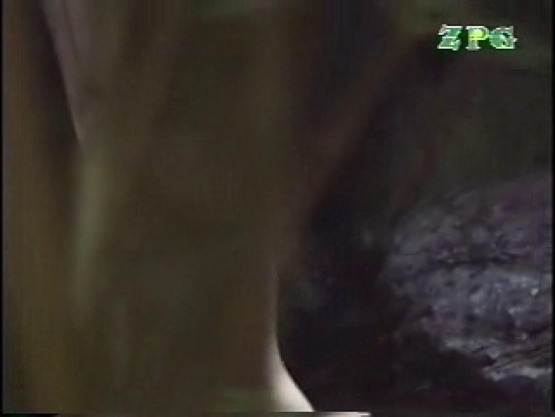 森林浴場飽色絵巻 ティーンギャル | ビッチなギャル  99pic 99