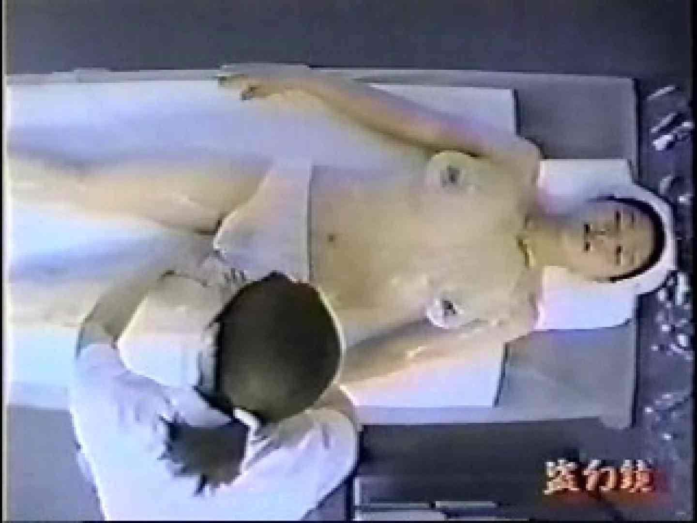 エステサロン痩身ルーム1 マルチアングル | 0  79pic 33