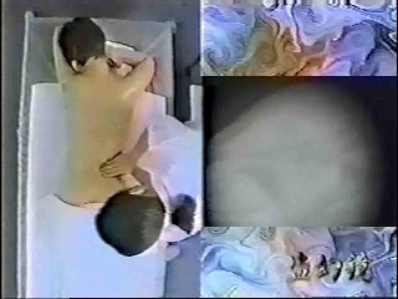 エステサロン痩身ルーム2 裸体 | マッサージ  67pic 2