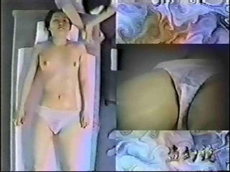 エステサロン痩身ルーム2 裸体 | マッサージ  67pic 26