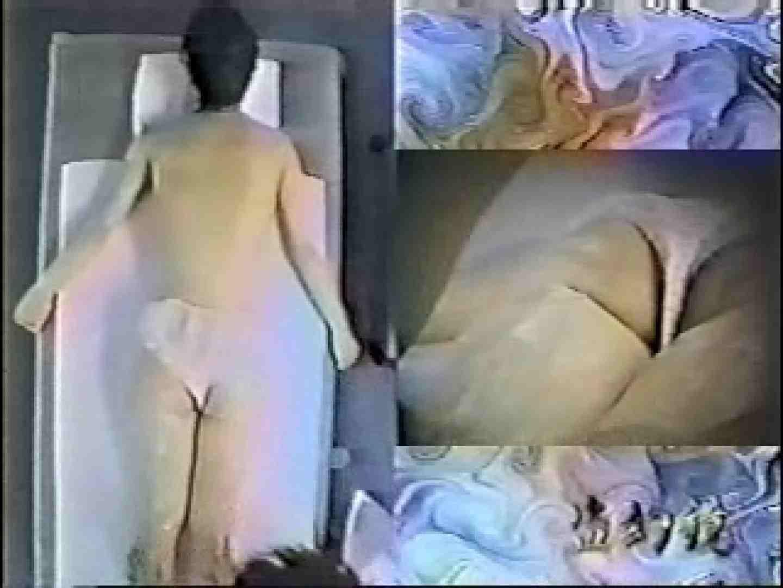 エステサロン痩身ルーム2 裸体 | マッサージ  67pic 39