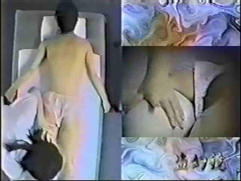 エステサロン痩身ルーム2 裸体 | マッサージ  67pic 46