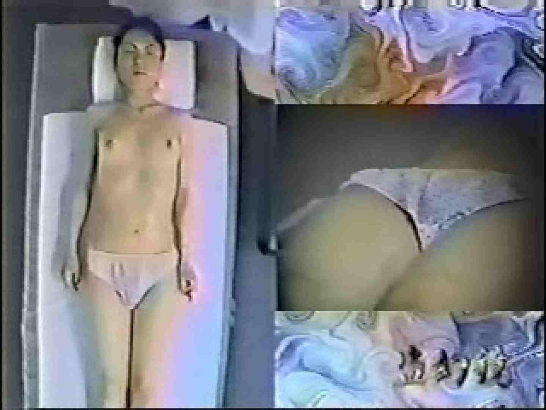 エステサロン痩身ルーム2 裸体 | マッサージ  67pic 49