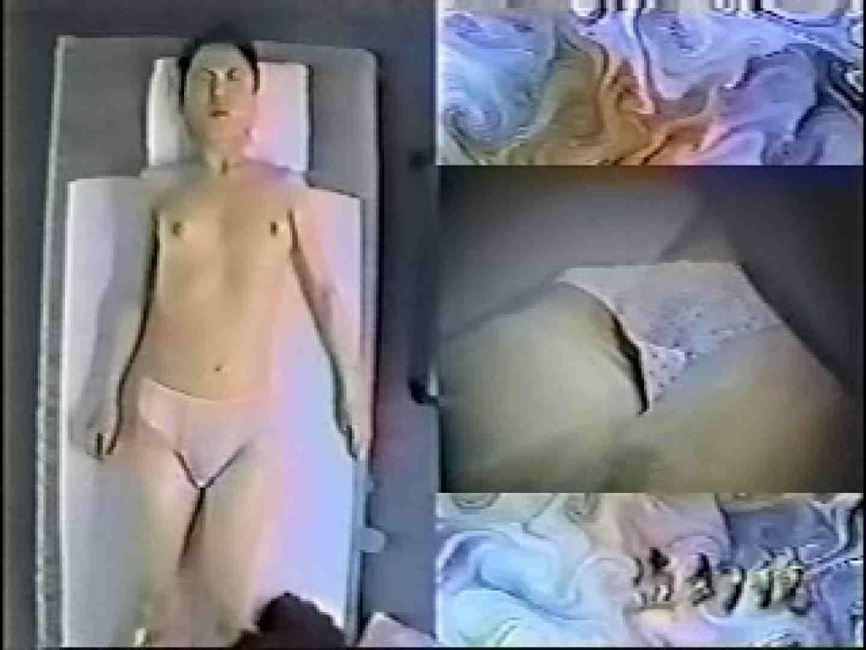 エステサロン痩身ルーム2 裸体 | マッサージ  67pic 55