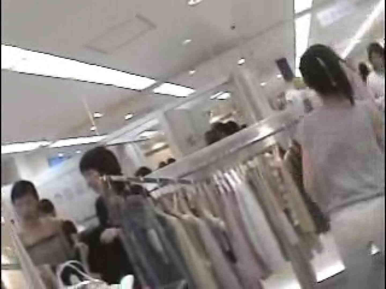 Hamans World ②店員さんスペシャル 盗撮 | 0  54pic 27