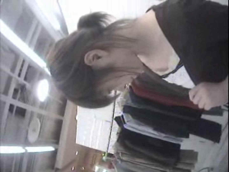 Hamans World ④-1店員さんシリーズⅡ 乳首 | 0  93pic 10