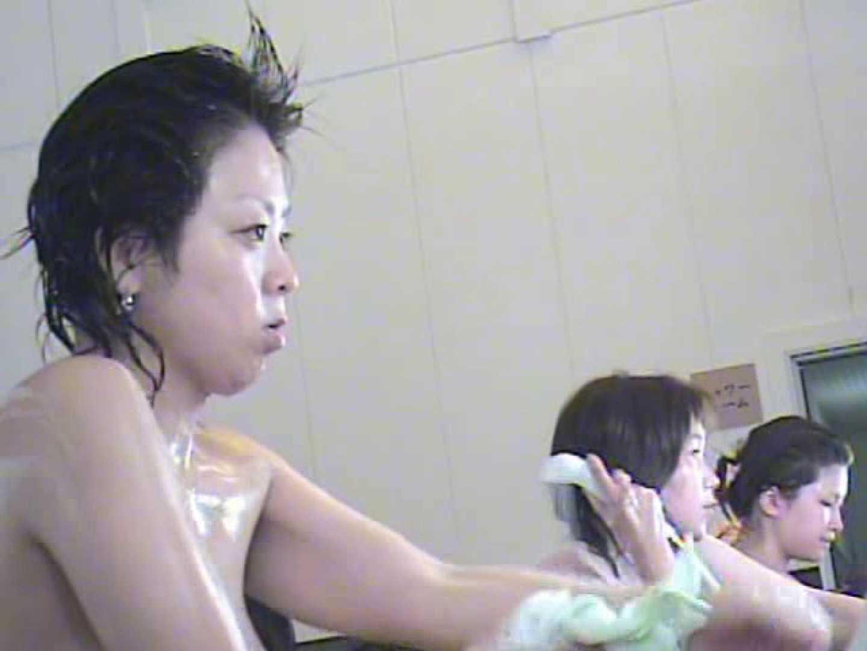 白い柔肌絶紅潮ギャル・入浴編⑤ 入浴 | ビッチなギャル  83pic 60