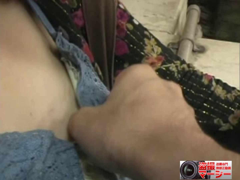 いねむり嬢の乳首を激写 車   乳首  97pic 28
