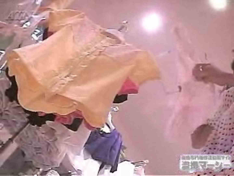 ショップ店員狩りvol3 ミニスカート | HなOL  66pic 1