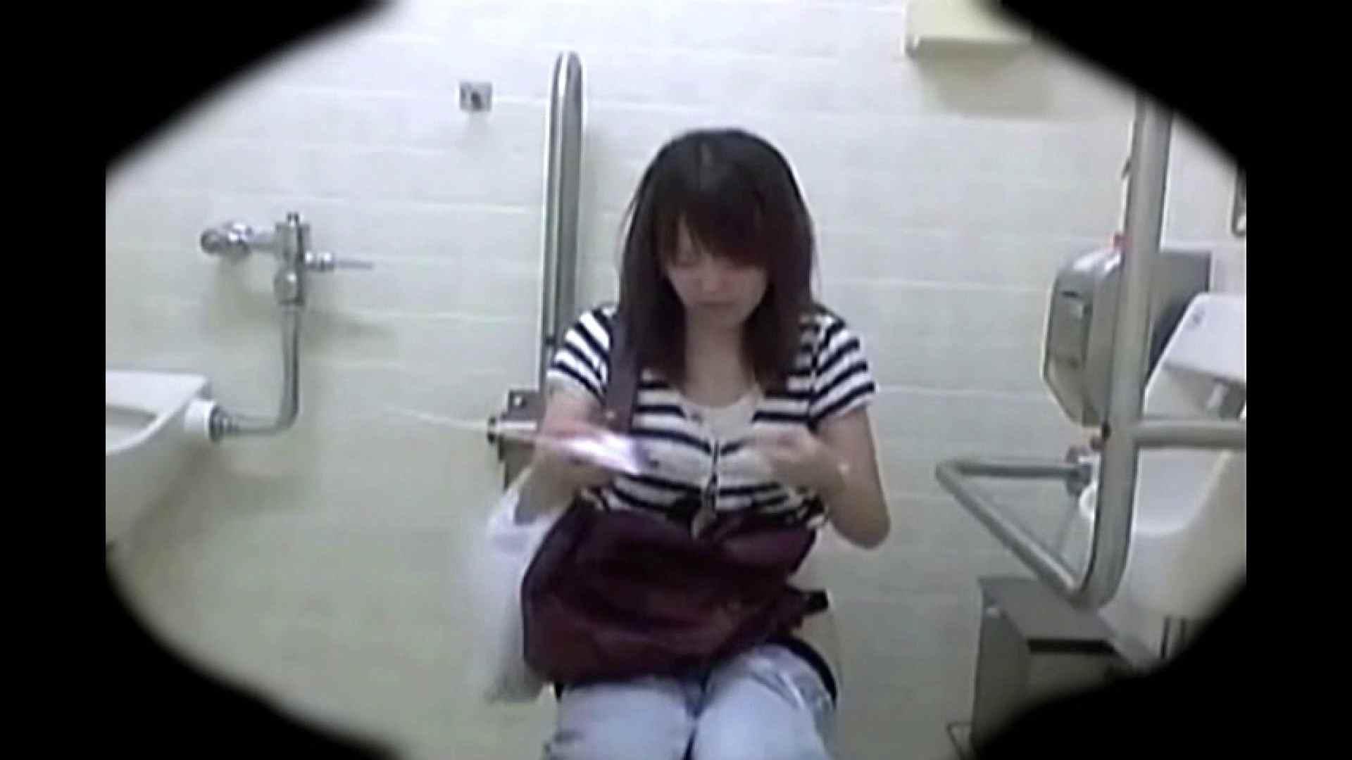 teen galトイレ覗き紙がナイ編‼vol.06 HなOL | トイレ  60pic 45