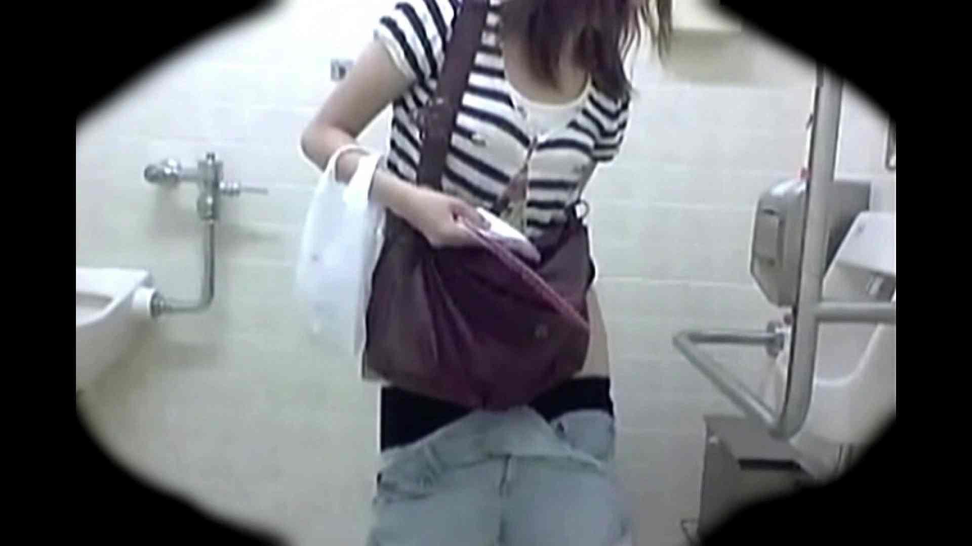 teen galトイレ覗き紙がナイ編‼vol.06 HなOL | トイレ  60pic 46