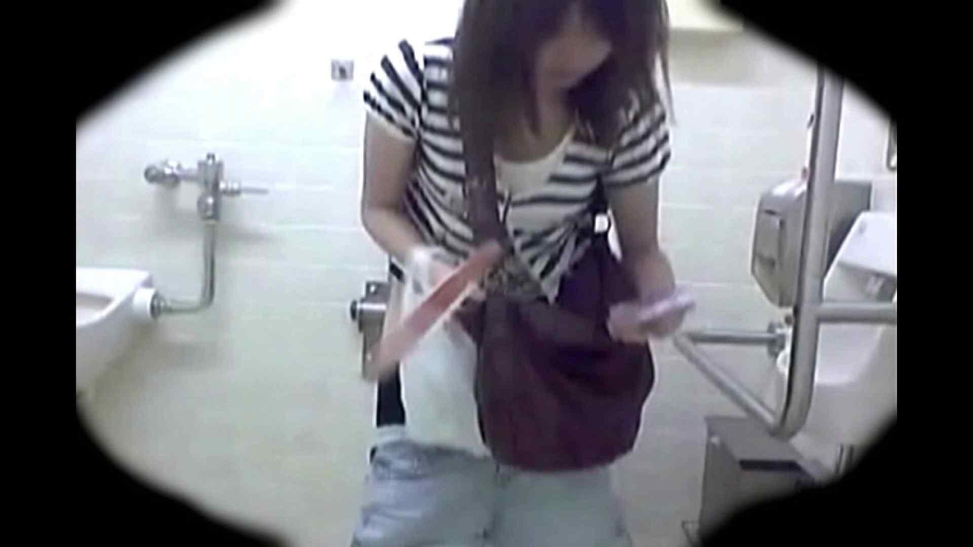 teen galトイレ覗き紙がナイ編‼vol.06 HなOL | トイレ  60pic 47