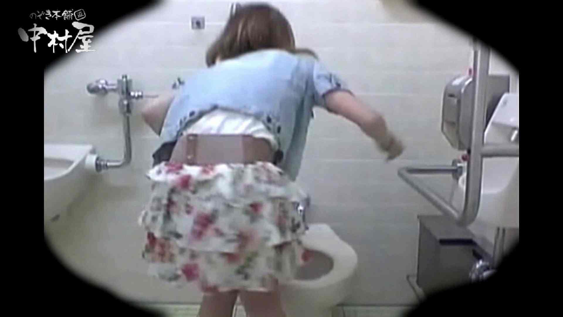 teen galトイレ覗き紙がナイ編‼vol.09 HなOL   覗き  96pic 9