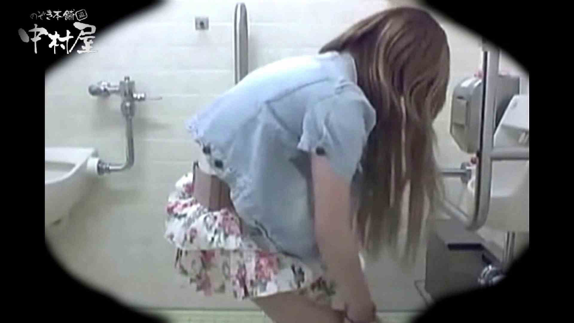 teen galトイレ覗き紙がナイ編‼vol.09 HなOL   覗き  96pic 12