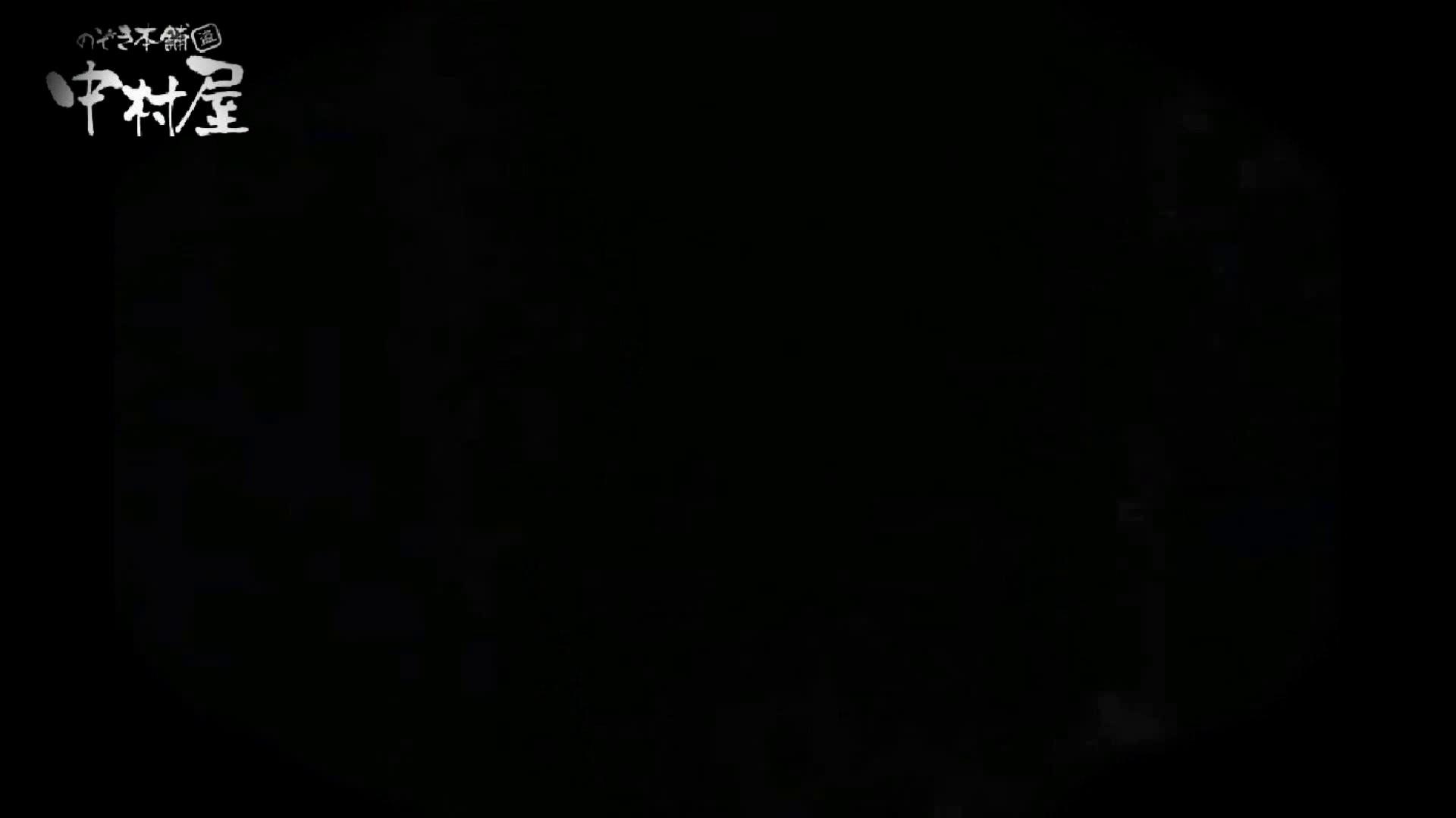 teen galトイレ覗き紙がナイ編‼vol.09 HなOL   覗き  96pic 45