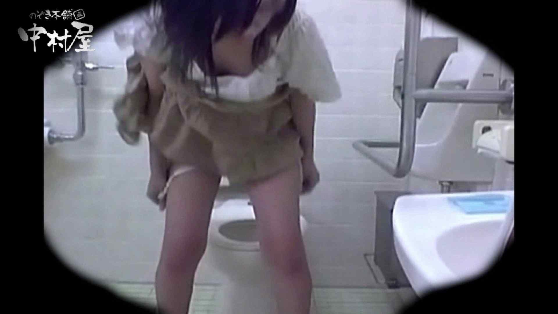 teen galトイレ覗き紙がナイ編‼vol.09 HなOL   覗き  96pic 47