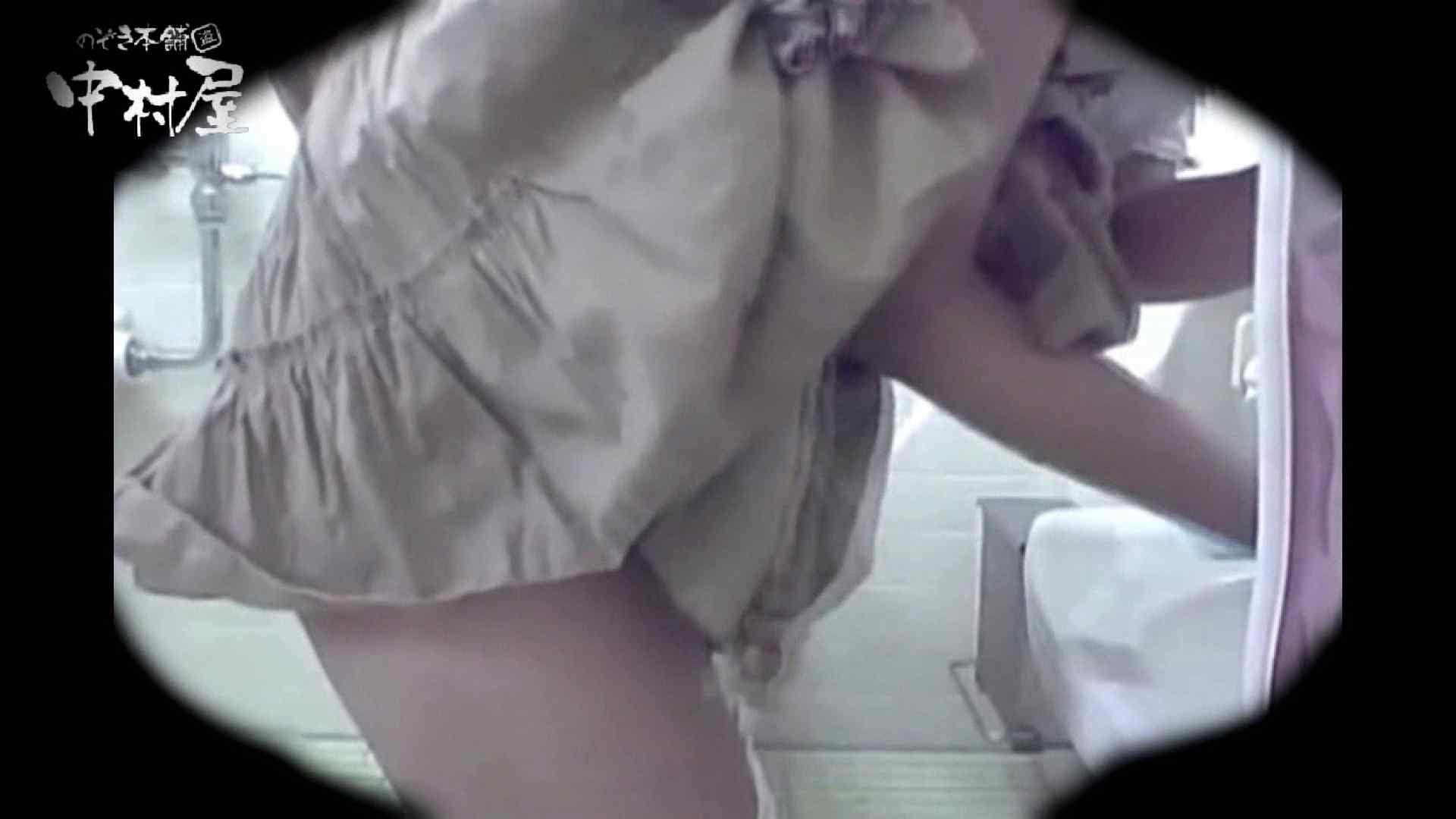 teen galトイレ覗き紙がナイ編‼vol.09 HなOL   覗き  96pic 54