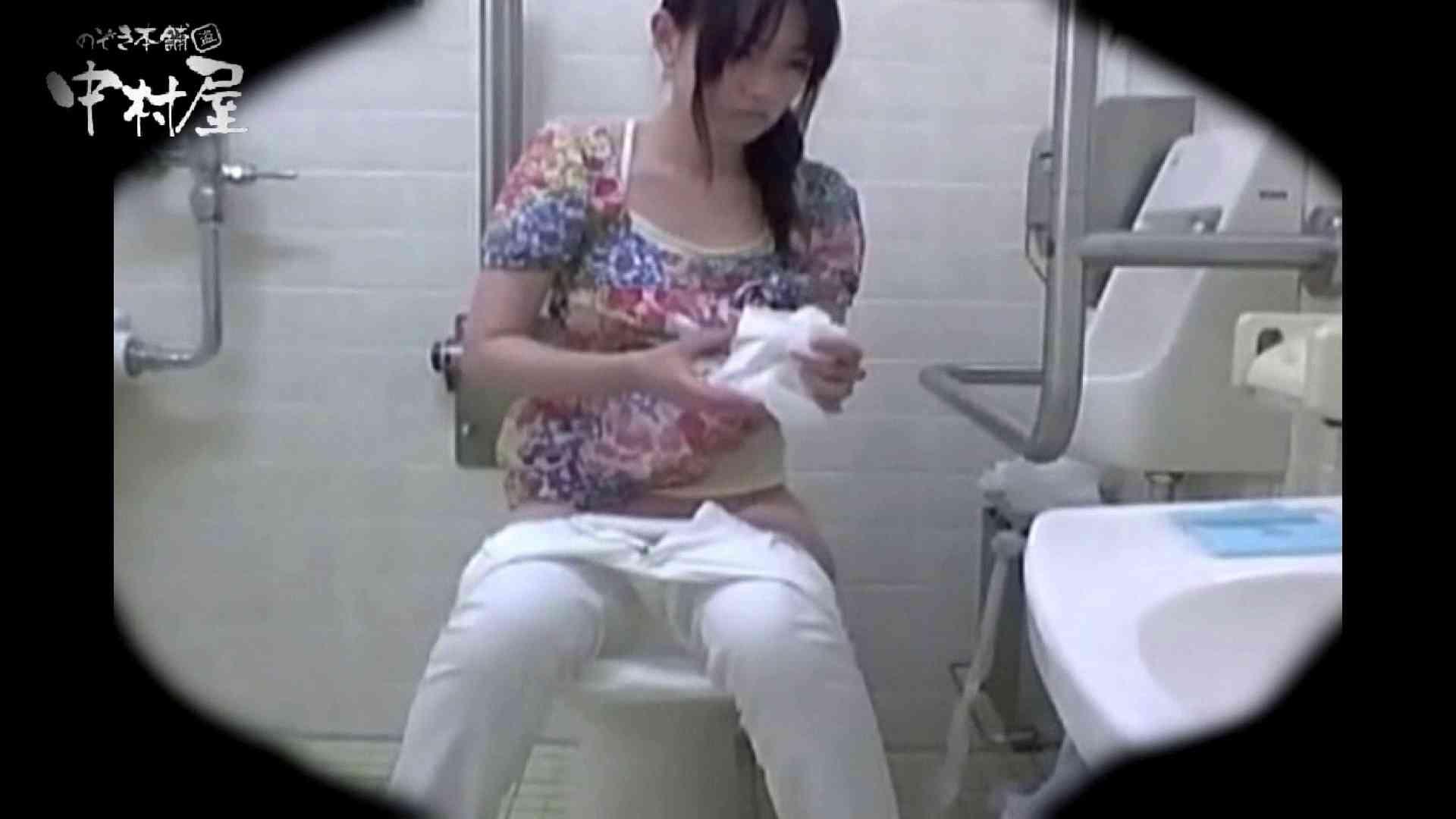 teen galトイレ覗き紙がナイ編‼vol.13 覗き   浴衣  59pic 3