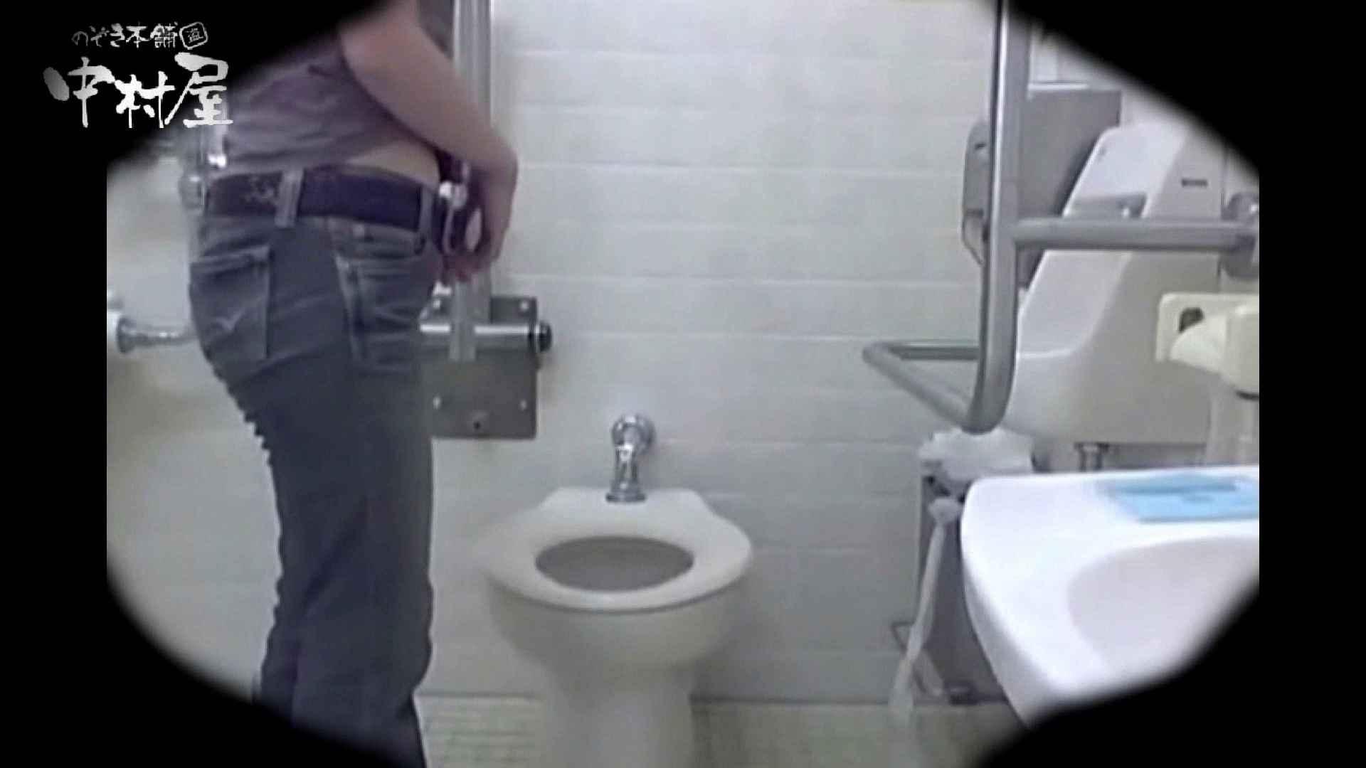 teen galトイレ覗き紙がナイ編‼vol.13 覗き   浴衣  59pic 18
