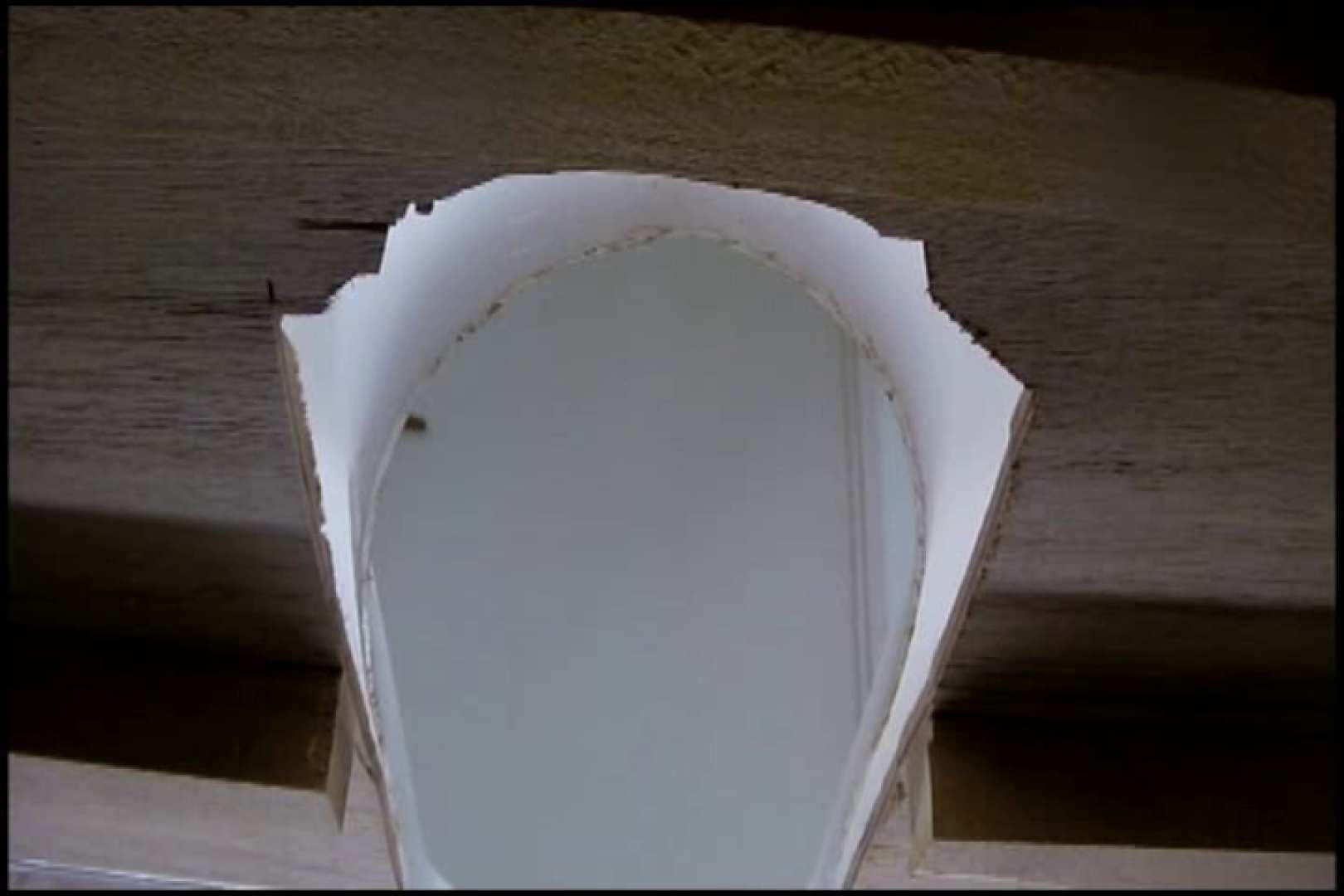 和式にまたがる女たちを待ちうけるカメラの衝撃映像vol.04 黄金水   盗撮  48pic 39