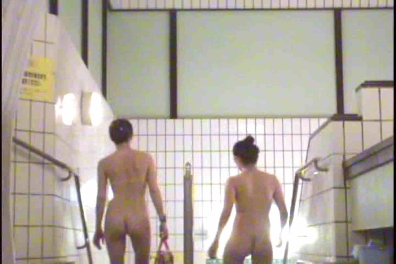 果実の泉 vol.1 脱衣所   HなOL  97pic 7