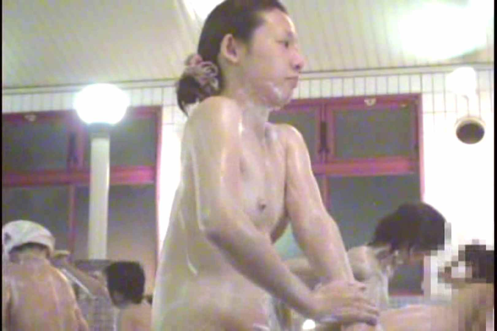 果実の泉 vol.1 脱衣所   HなOL  97pic 22