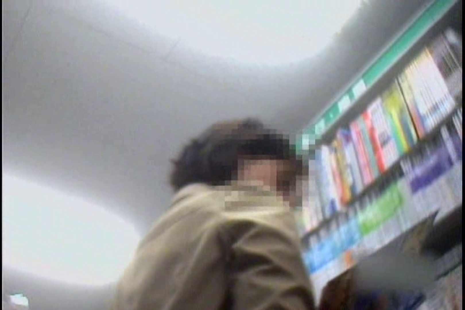 私鉄沿線美女限定パンティー丸覗き!!vol.03 覗き | 美女  92pic 62