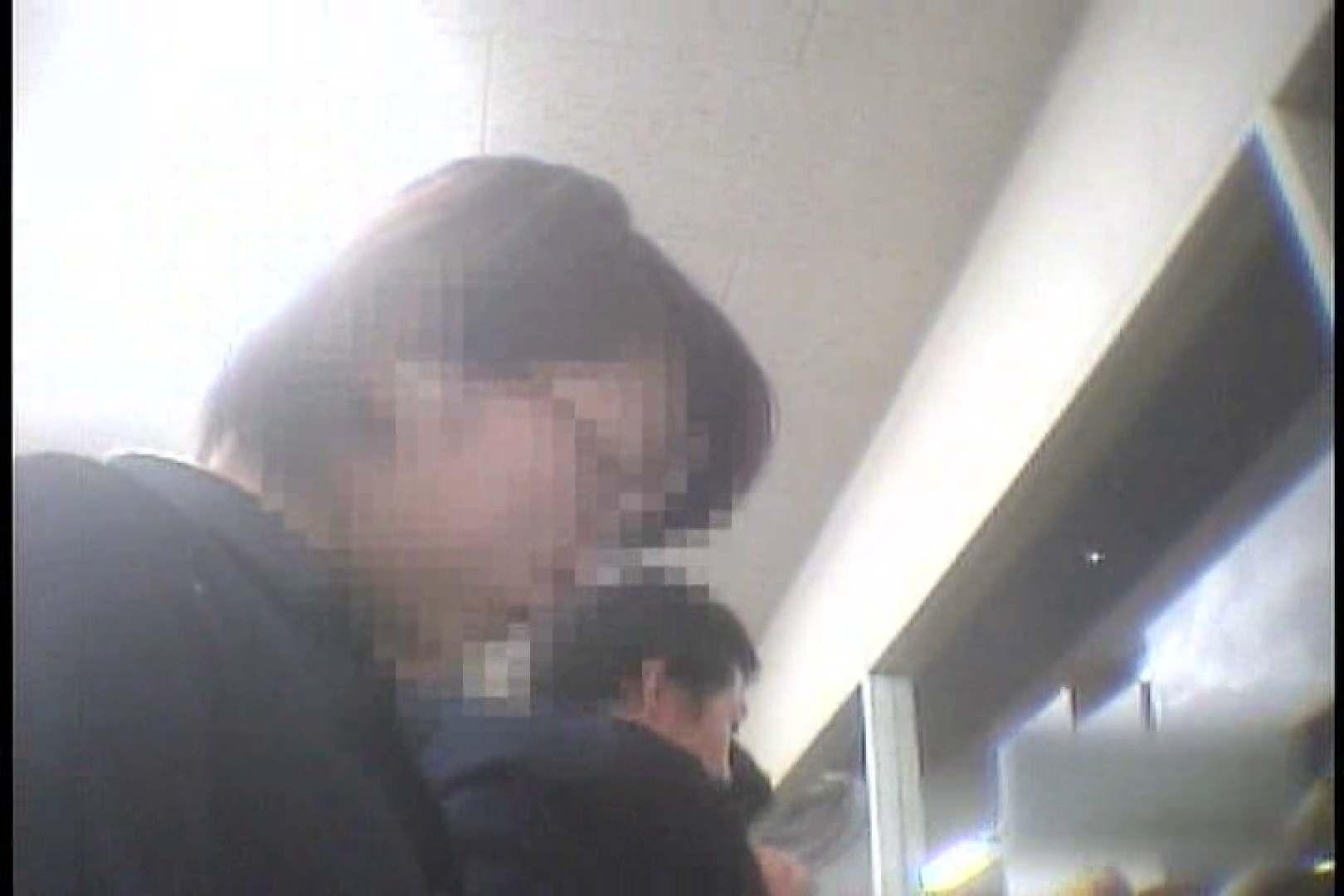 私鉄沿線美女限定パンティー丸覗き!!vol.05 盗撮 | パンティ  88pic 17