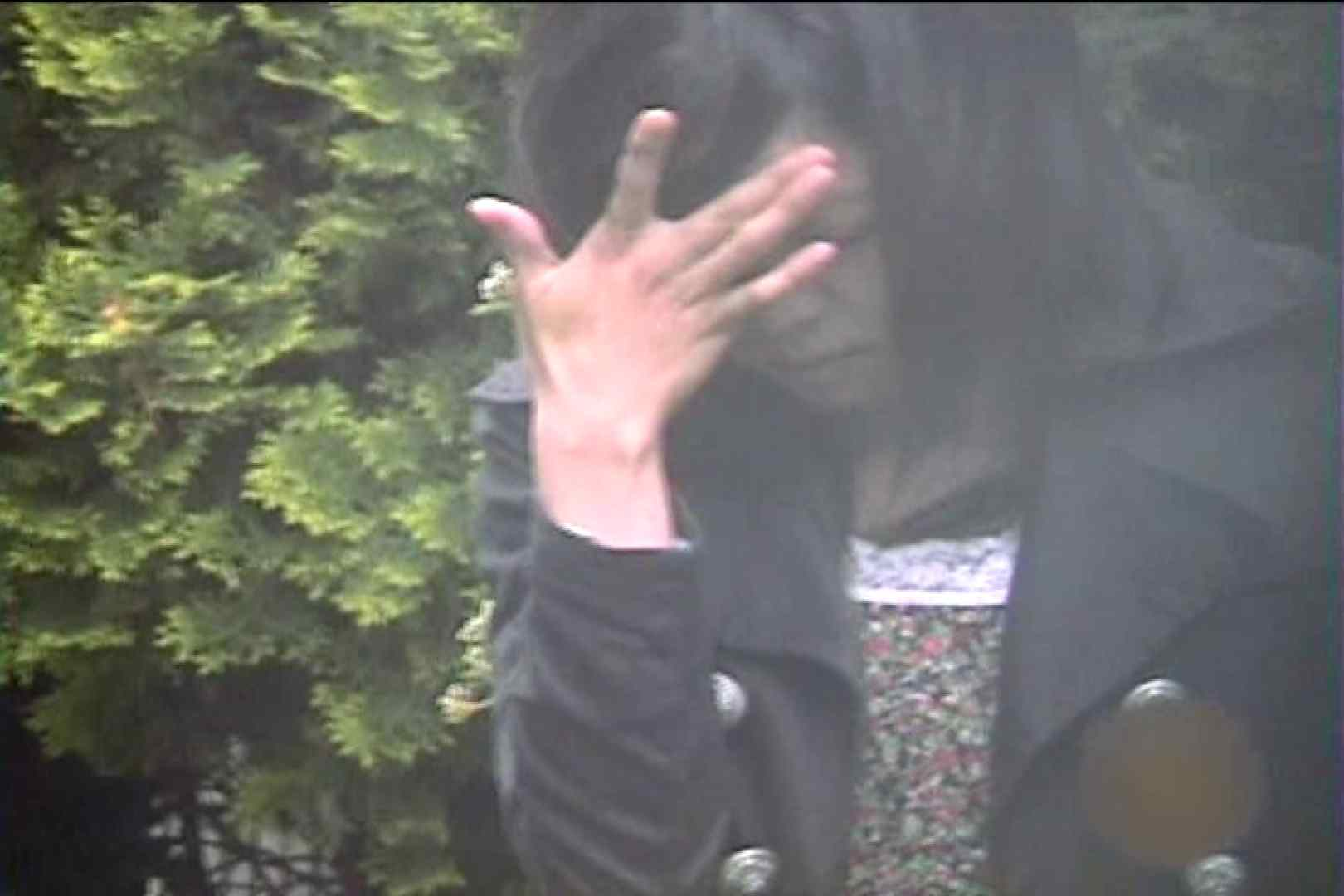 あなたの唇 奪い隊!! vol.1 HなOL | 悪戯  78pic 7