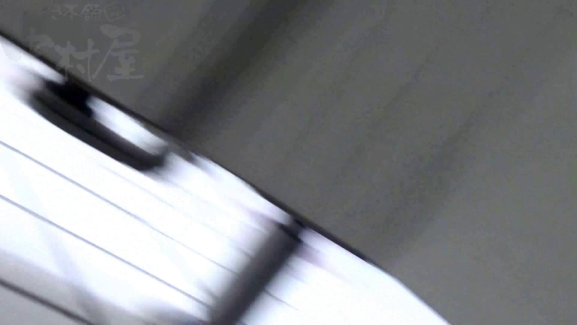 美しい日本の未来 No.05 そして、つい異次元に侵入! ナプキン | マンコ  57pic 18