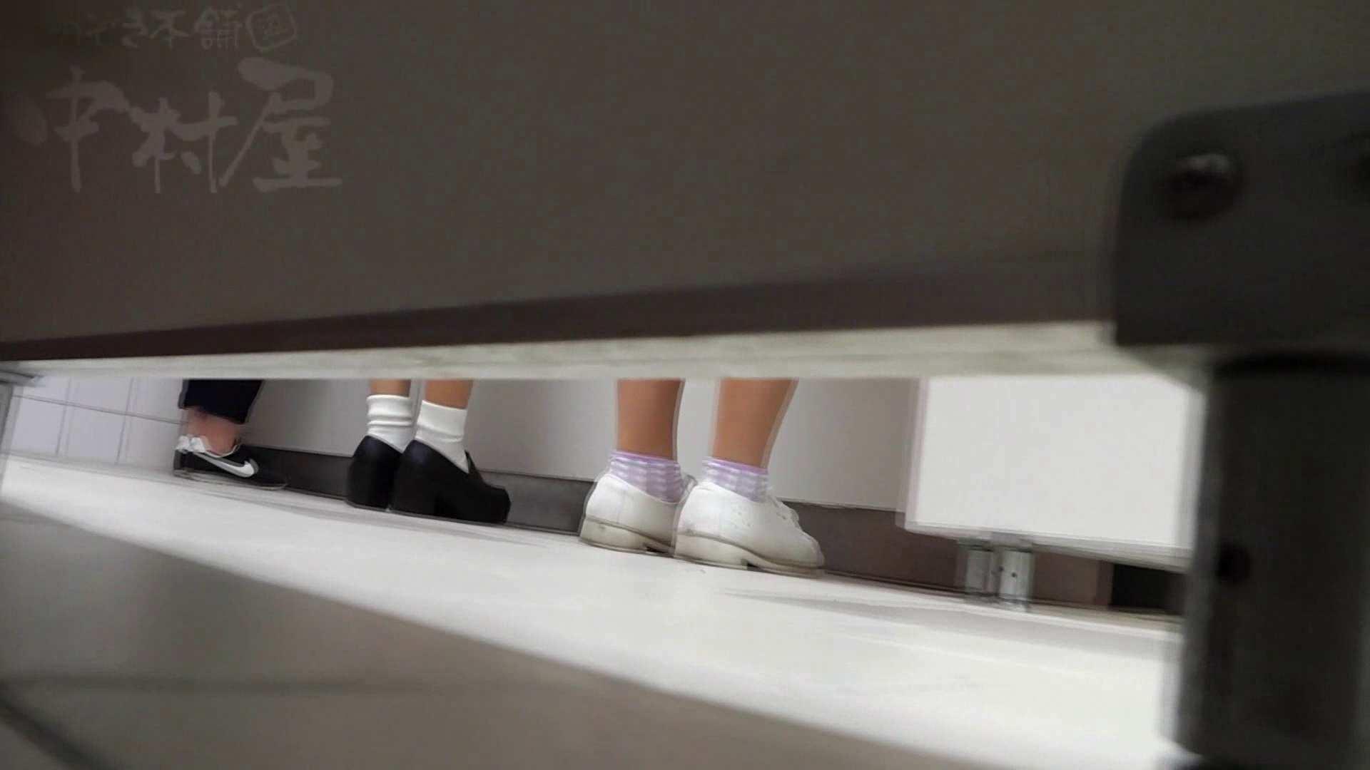 美しい日本の未来 No.08 腕を磨き再発進 女子トイレ | お尻  82pic 25