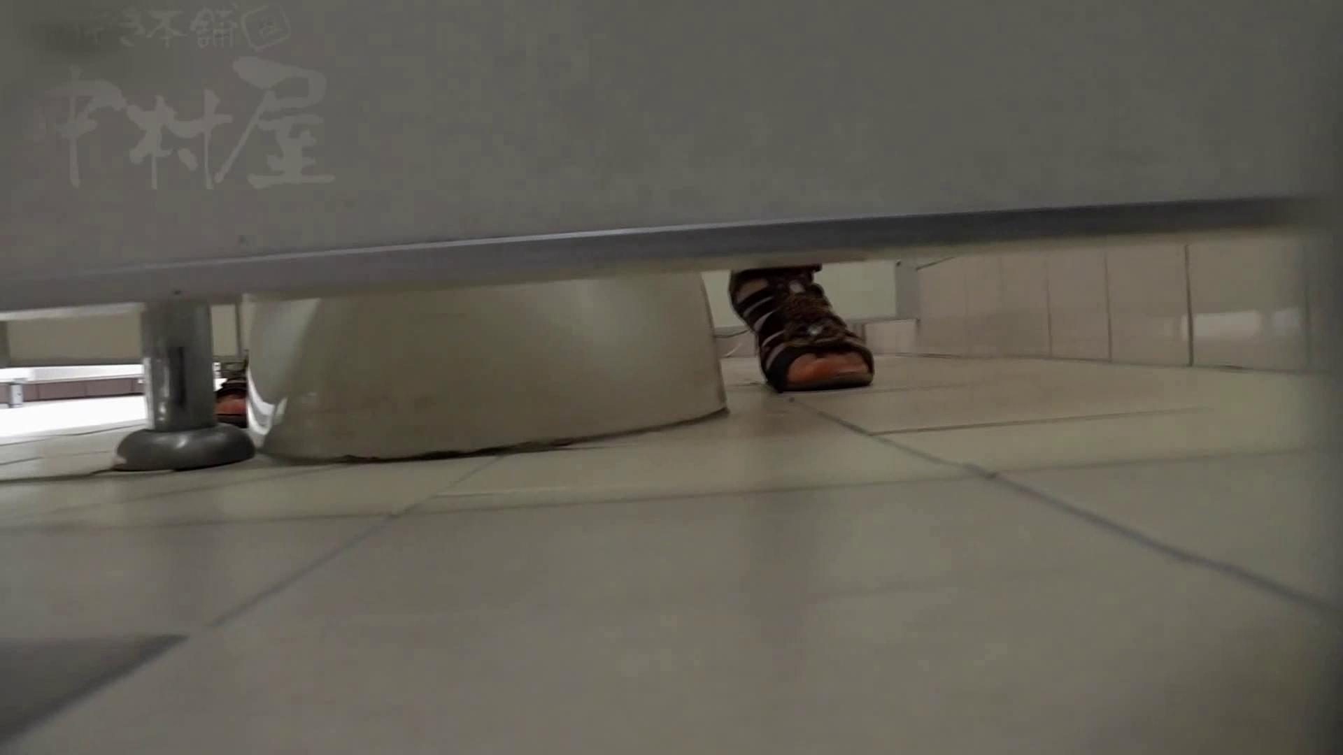 美しい日本の未来 No.08 腕を磨き再発進 女子トイレ | お尻  82pic 80