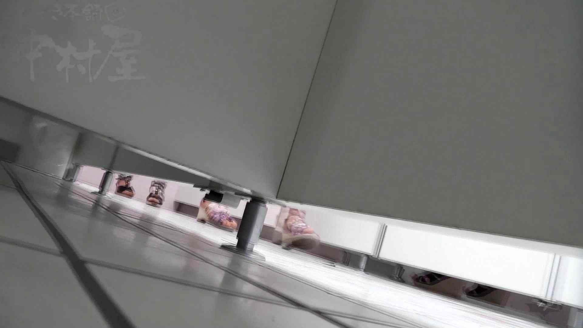 美しい日本の未来 No.16 あぁ懐かしき青春の日々・・・。 マンコ | 盗撮  94pic 5