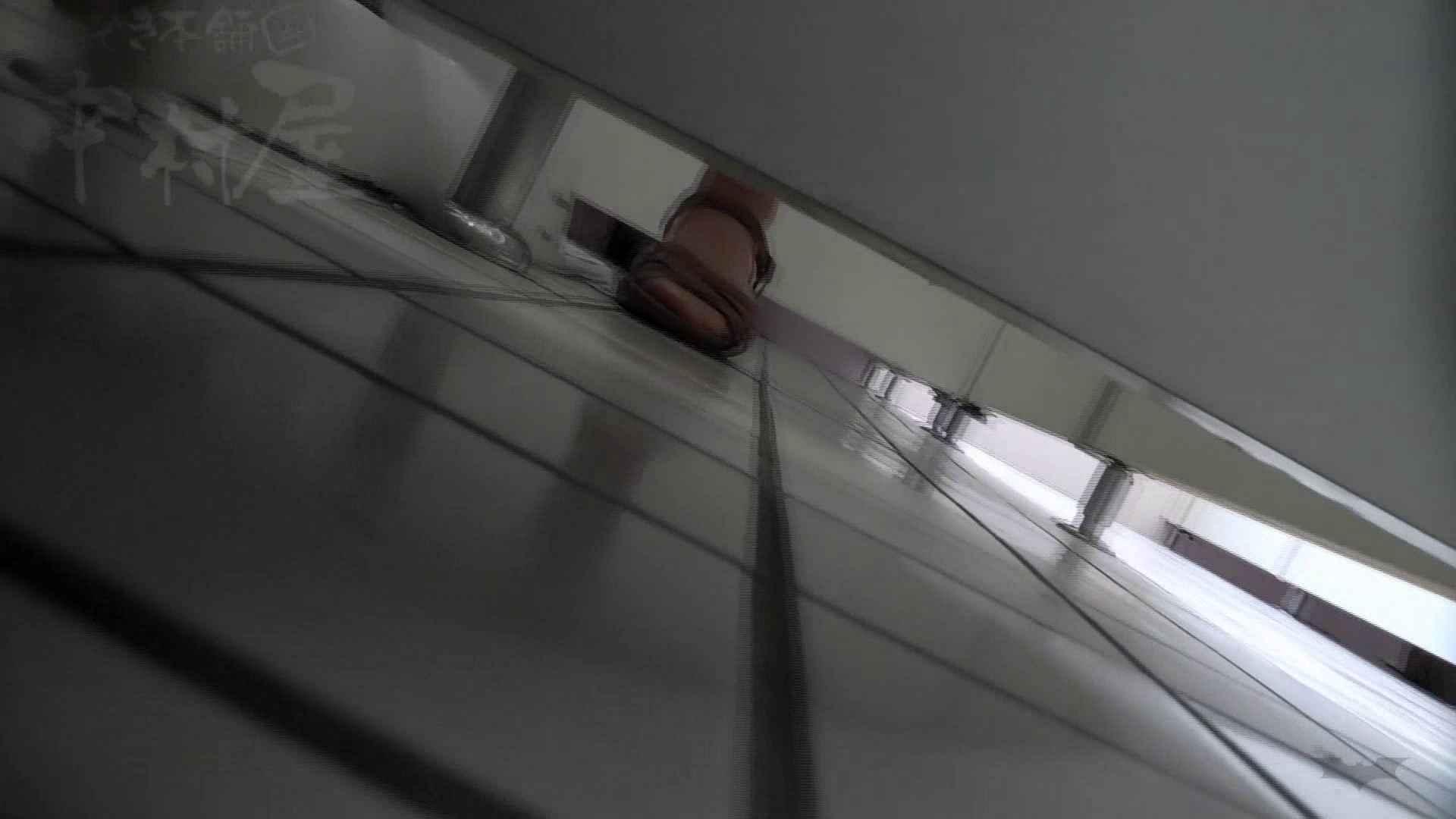 美しい日本の未来 No.16 あぁ懐かしき青春の日々・・・。 マンコ | 盗撮  94pic 74