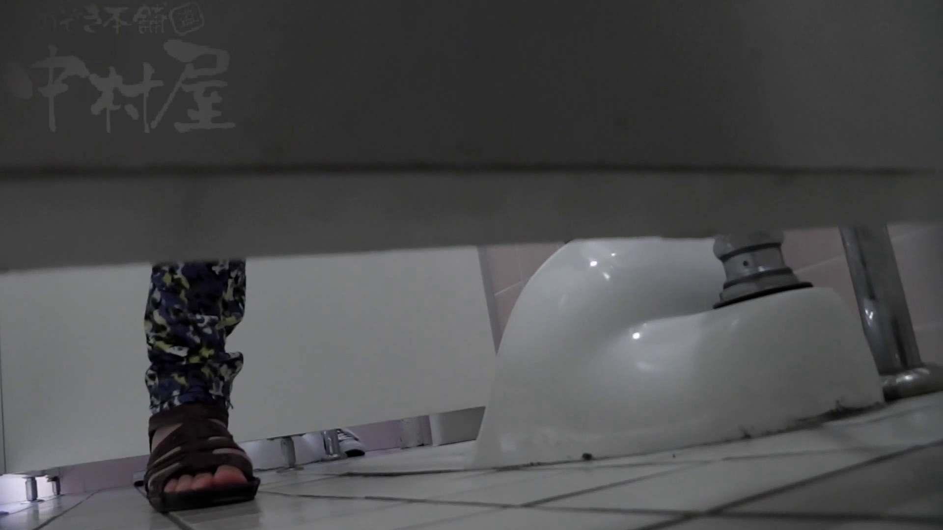 おまんこ:美しい日本の未来 No.22 未来進歩3 感動レベル予告のモデルつい登場か!!:のぞき本舗 中村屋