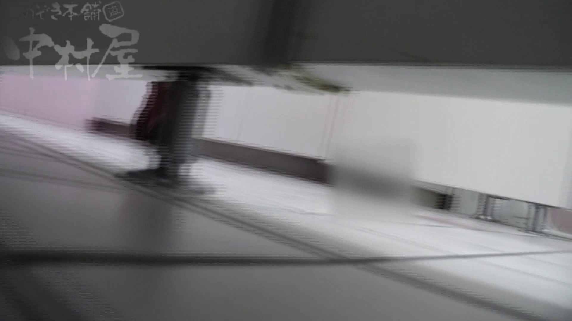 美しい日本の未来 No.31 新しいアングルに挑戦 下半身 | Hな乙女  100pic 12