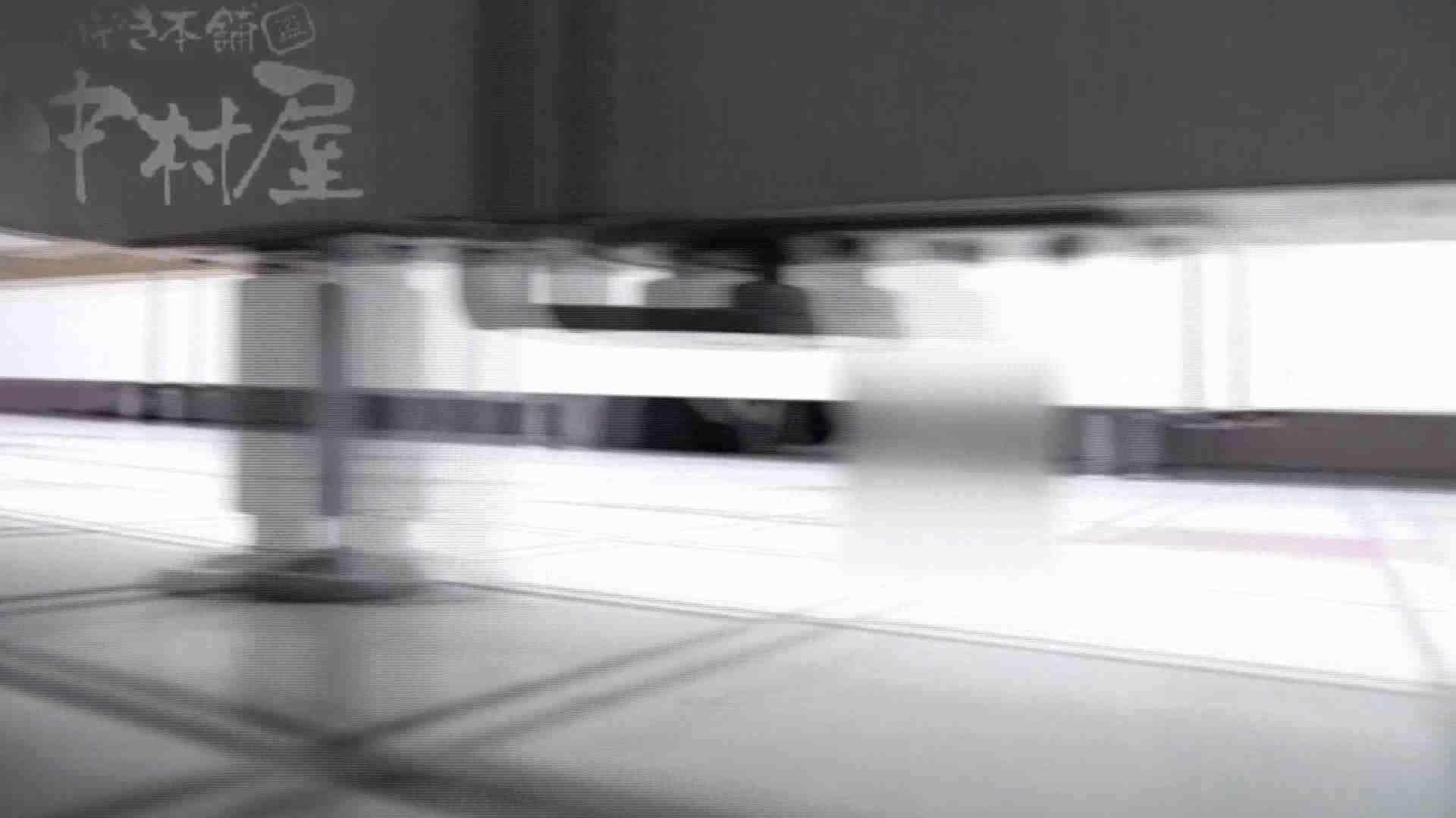 美しい日本の未来 No.31 新しいアングルに挑戦 下半身 | Hな乙女  100pic 27