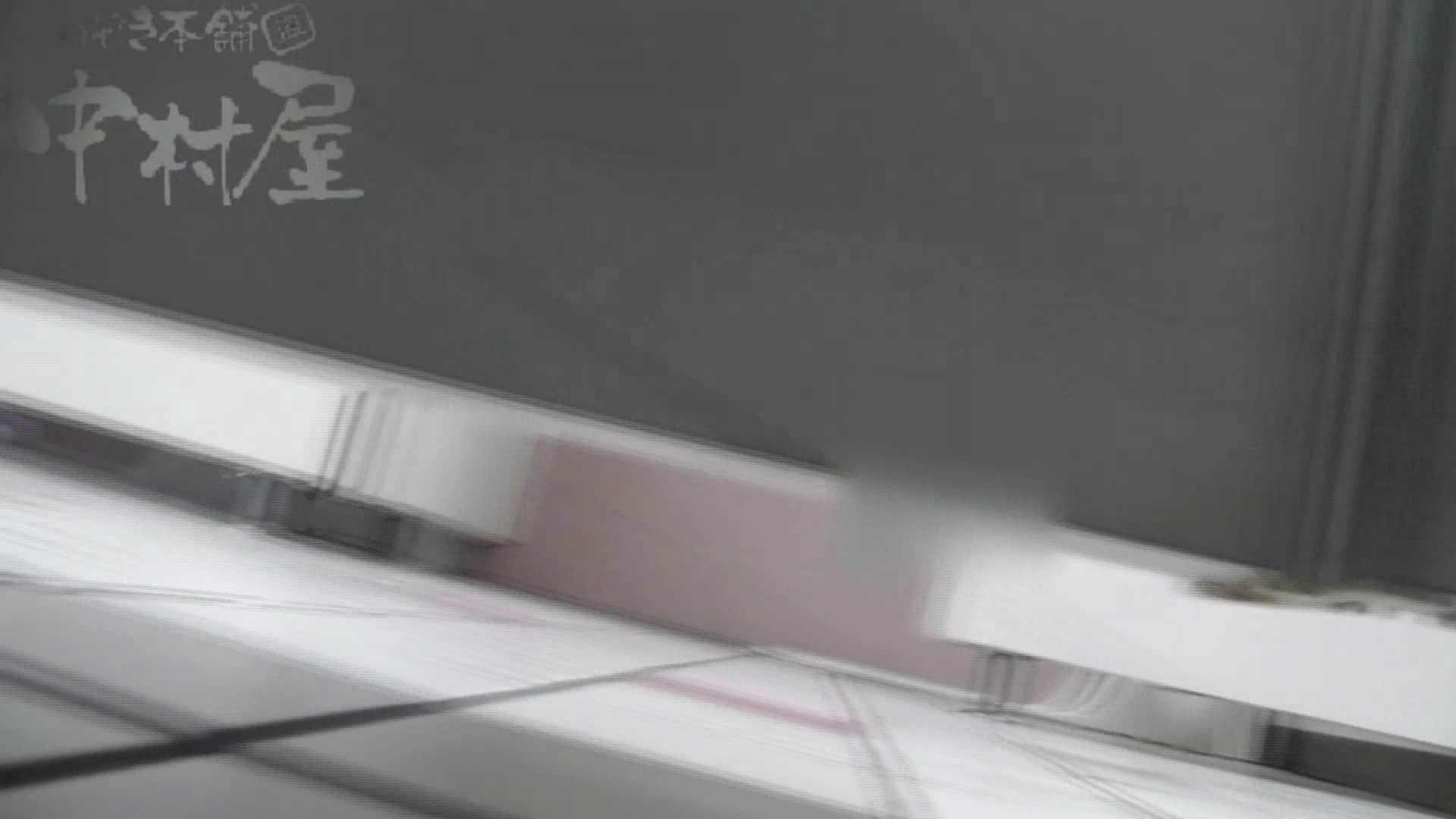 美しい日本の未来 No.31 新しいアングルに挑戦 下半身 | Hな乙女  100pic 44
